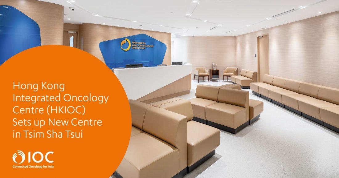Hong Kong Integrated Oncology Centre (HKIOC) Sets up New Centre in Tsim Sha Tsui