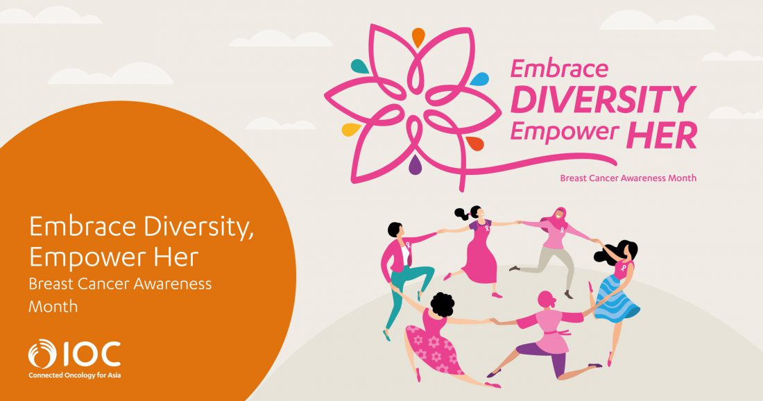 Embrace Diversity, Empower Her